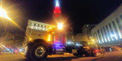 Cleveland's beautiful Terminal Tower at night